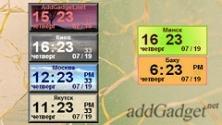 AGS Digital Multi-Clock